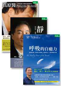 【75折】楊定一經典組合