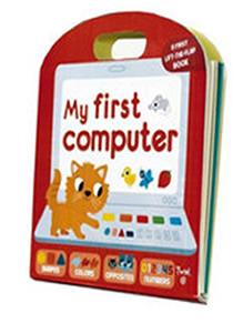 My First Computer 我的第一台小電腦